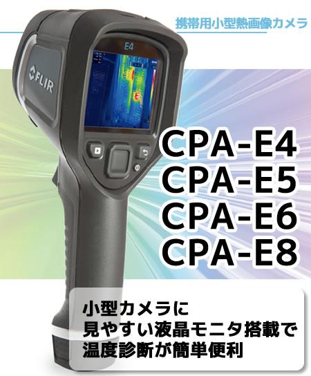 小型カメラに見やすい液晶モニタ搭載で温度診断が簡単・便利