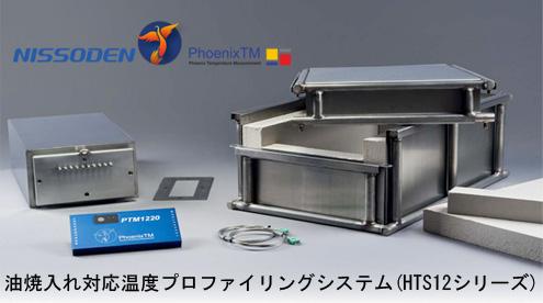電子記録管理パッケージソフトウェアCISAS/ER